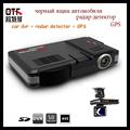 720P HD Car DVR Radar Detector GPS Vehicle Tachograph Car Black Box Dash Cam Multi functional
