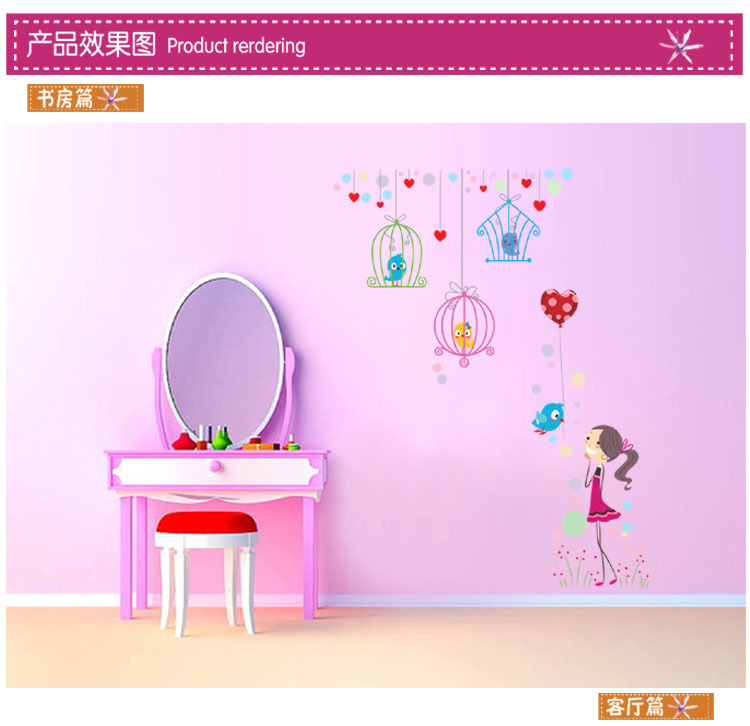 Custom brand name wall sticker DIY decoration home sticker for the kids and living room(China (Mainland))