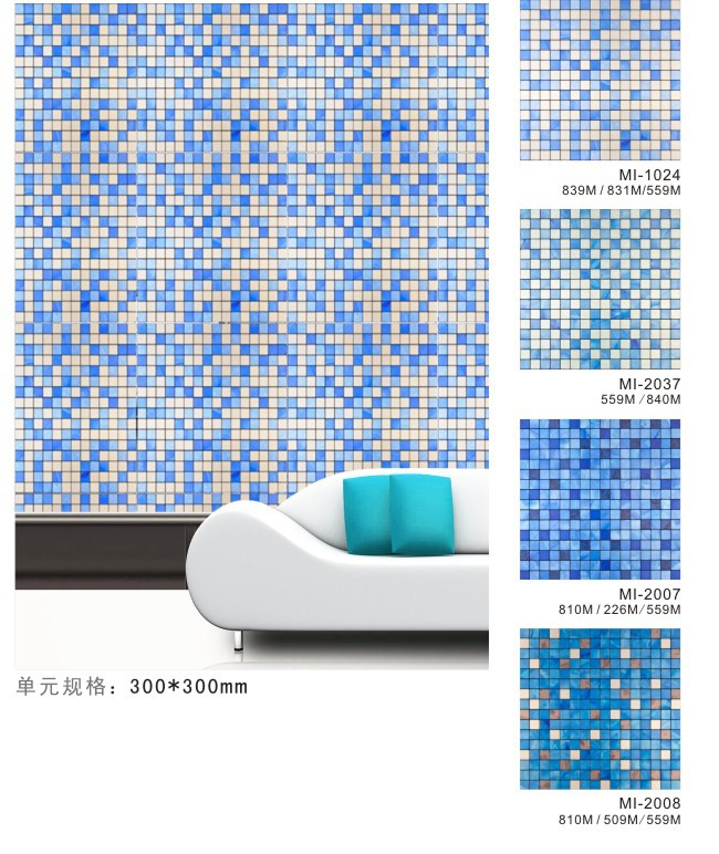 Aluminum Wall Mosaic #MI-2037, Interior Ceiling and wall decoration materials; Size is 300MMX300MM per Piece<br><br>Aliexpress