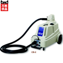 Super-CB-2 large sofas machine Collectibles CB-2 foam sofa cleaning mechanism dry cleaning machine(China (Mainland))