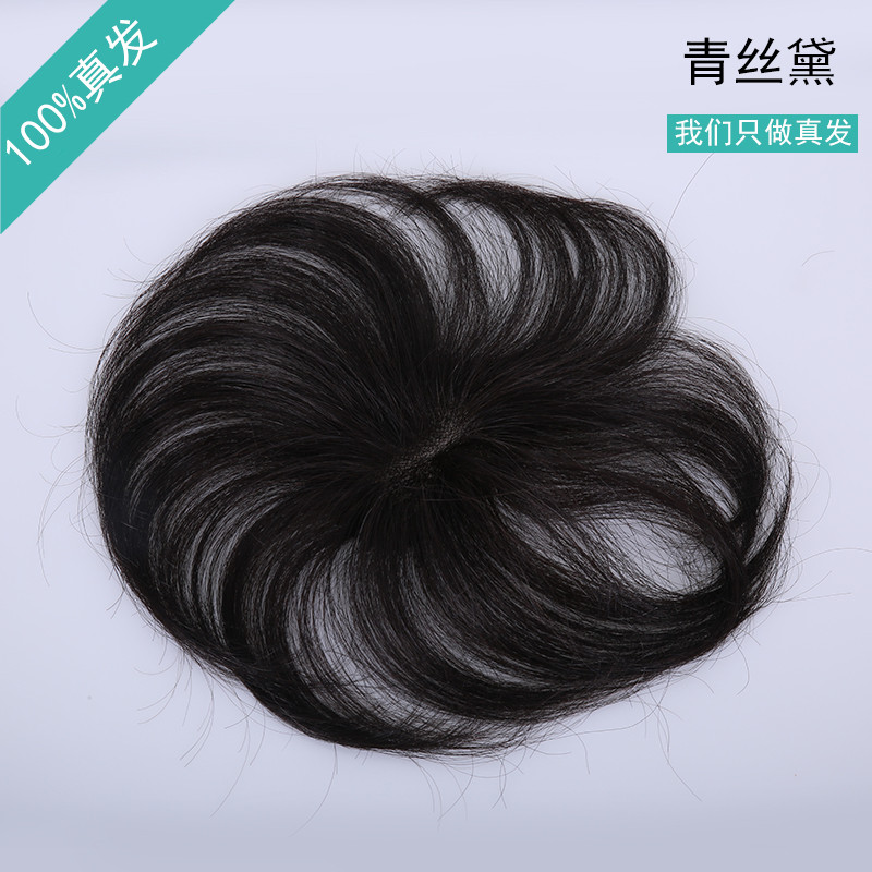 100% Real Hair Toupee For Men/ Women Top Closure Hair Pieces Men's Hand-woven Toupees  Imitation Scalp Handicraft Man-made 6*6