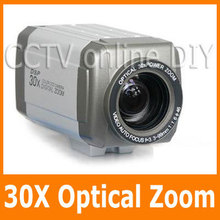 wholesale cctv box camera