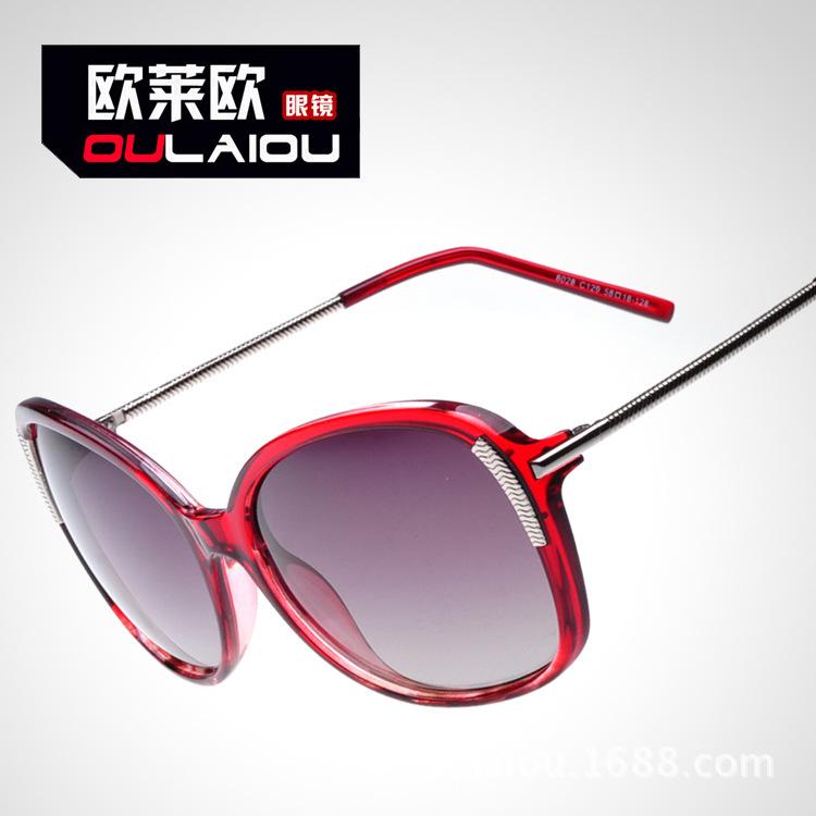 bifocali occhiali di sicurezza polarizzati  Renato Ricci Musica