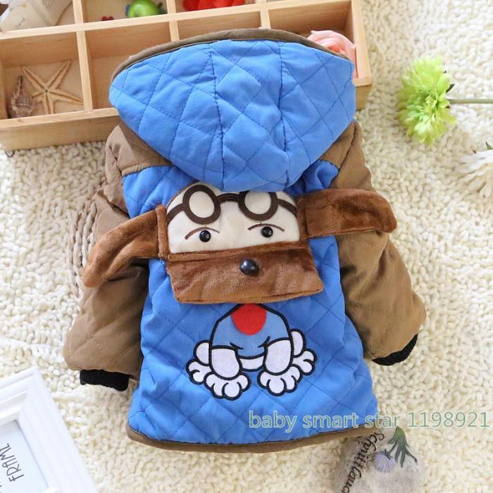 Куртка для мальчиков New brand ,