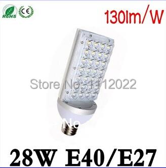 E40 E27 28W LED street light,3360LM,AC85-265V 3 years warranty,28*1W E40 LED Street Light Led Street Bulb 28w E40 Free shipping(China (Mainland))