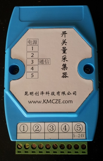 5 switch card serial data acquisition card 524V mining USB data acquisition data acquisition card(China (Mainland))
