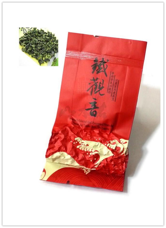 Free shipping green tea 250g milk oolong top tea anxi tieguanyin chinese oolong tie guan yin vacuum weight loss products(China (Mainland))