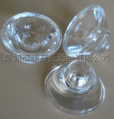 High quality Led lens 20mm 15 deg Smooth concave lens, without holder, high power lens(China (Mainland))