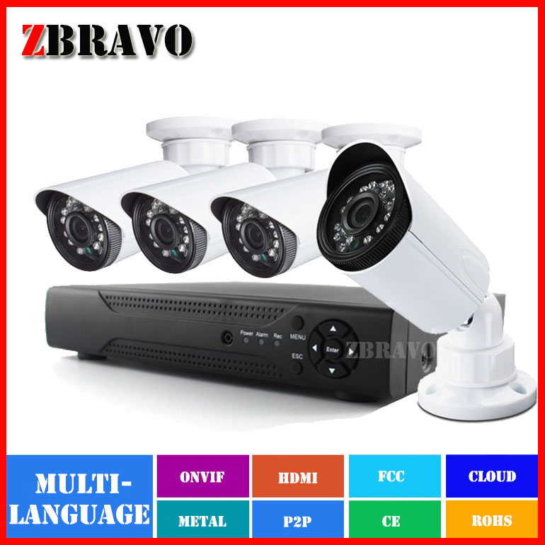 4CH 1.3 megapixel 960P Real Network Video CCTV System AHD M AHD-M AHDM DVR Kit IR Mini Bullet Security Camera System Mobile View(China (Mainland))