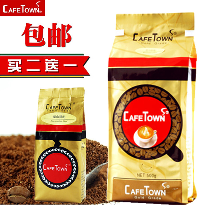 454g Cafetown blue mountain coffee beans original beans black coffee powder green slimming coffee beans tea