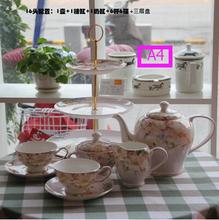 porcelain coffee set BB100