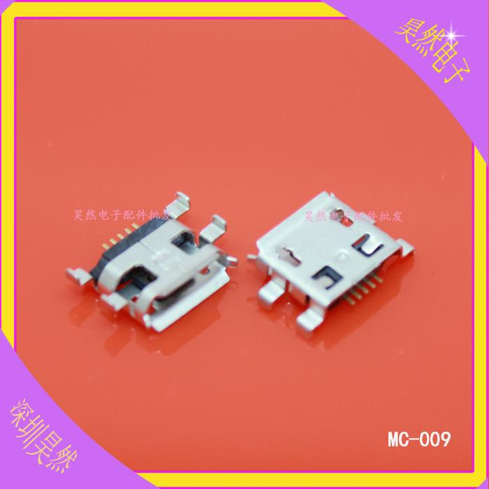 Micro mini USB connector is widely used in mobile phone MP3 MP4 MP5 Tablet PC Netbook(China (Mainland))