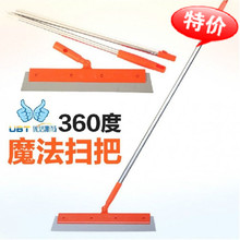 360-degree rotating non-stick coat of the magic broom wood floor sweeping glass wholesale(China (Mainland))