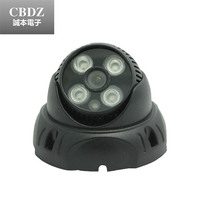 free shipping wholesale dome camera CMOS 420TVL security camera Video camera USED IN Stairs & Aisle & Elevator 4pcs/lot(China (Mainland))