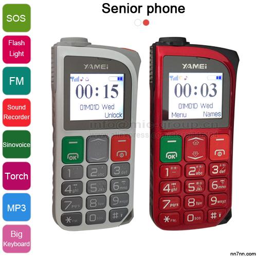 Unlocked Ultra-thin long standby external FM radio one-key SOS camera Flashlight senior old people mobile phone P381(China (Mainland))