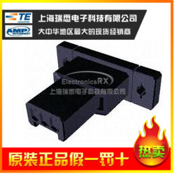 D5200 core 2 male plug<br><br>Aliexpress