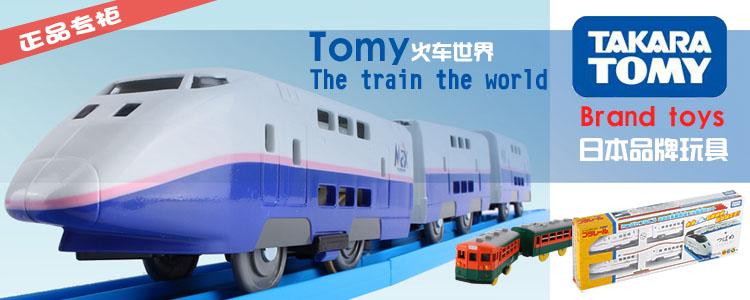 baby toy Dume tomy plarail electric train ferri- set 440574  classic toys RC Trains Remote Control TOMY electric train