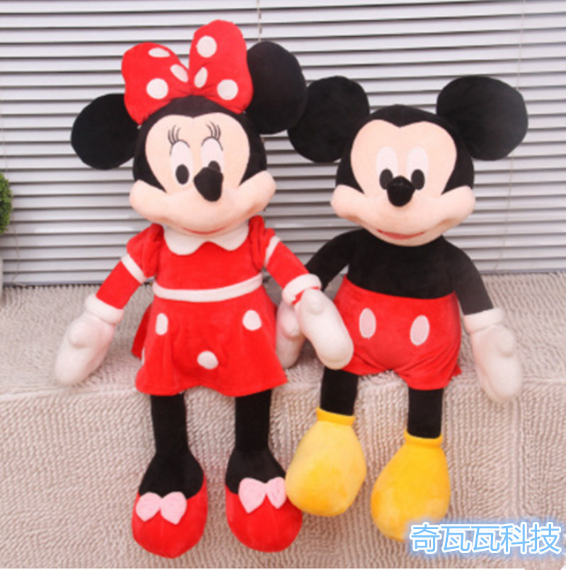 2016 New 1 Piece 40CM/50cm Mini Lovely Mickey Mouse And Minnie Mouse Stuffed Soft Plush Toys Christmas Gifts(China (Mainland))