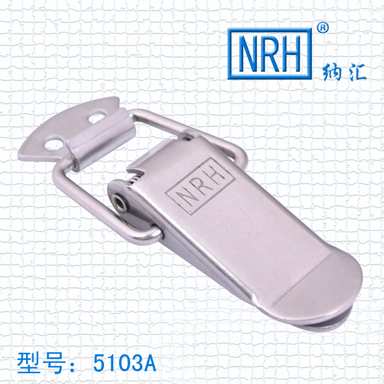NRH hardware 5103A stainless steel flat mouth buckle stainless steel hardware locking hasp luggage accessories<br><br>Aliexpress