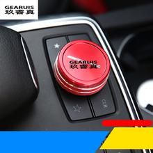 multimedia knob decoration sticker Cover Paste Mercedes Benz A/B CLA/GLA/GLK/GLE/ML/GL - Guangzhou GEARUIS Auto Parts Co., Ltd. store
