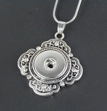 2015 hot 12pcs fit 18-20mm silver plated flower shaped Snap button Pendant Necklace Fashion  jewerly Necklaces(China (Mainland))
