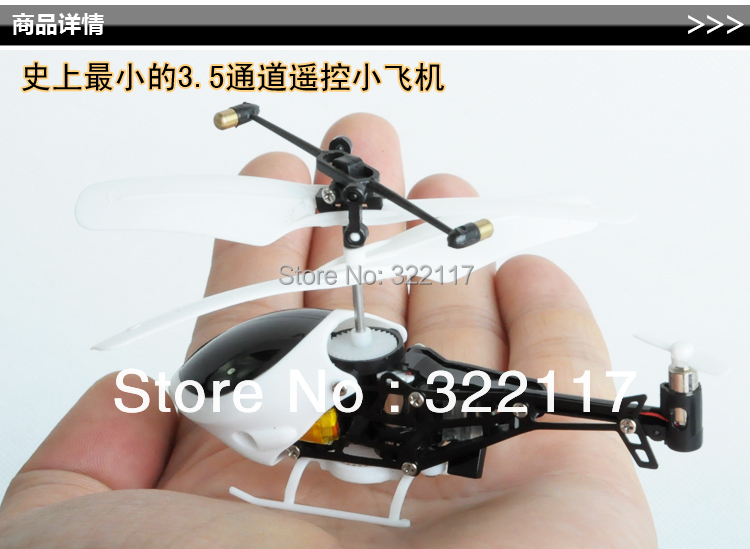 iphone control 3.5ch mini helicopter/Handheld remote control airplane /rc plane/with light/Manufacturers selling(China (Mainland))