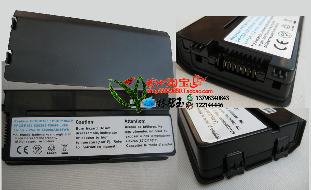 Fujitsu LifeBook P8010 P8020 FPCBP195 FPCBP194 laptop battery(China (Mainland))