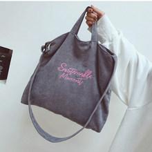 Saco de lona de veludo das senhoras ocasional bolsa de ombro dobrável reutilizável sacos de compras saco de praia feminino algodão pano bolsa(China)