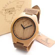 Engraved Wolf Head Handmade Wooden Wristwatch Relogio Masculino Men Quartz Watch with Leather Strap with Gift Box