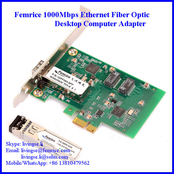 PC Aadpter NIC Card PCI-Ex1 Gigabit Ethernet PC NIC Card Single SFP Slot Intel82583v chipset