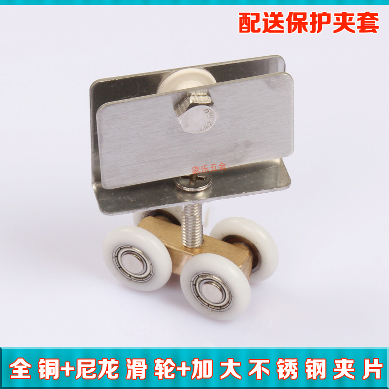 [Genuine Specials] shower room sliding door hanging round glass sliding door rails with four copper hanging pulley small clip(China (Mainland))
