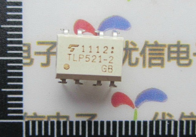 Free Shipping 100pcs/lot High Quality IC TLP521-2  P521-2  Double optical coupler Transistor output  DIP-8