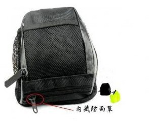 KO11701 bike bag front pack on the first chartered tube handlebar bag with waterproof zipper bag rain cover(China (Mainland))