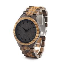 BOBO BIRD D30 Unique Gradient Zebra Wood Wristwatch Men's Japan Movement Quartz Watch Classic Folding Clasp with Wooden Band