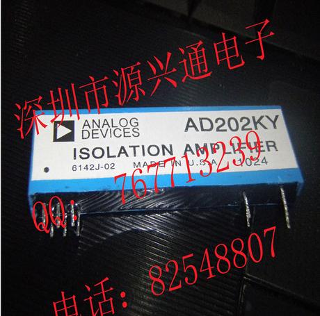 1PCS AD202KY,AD202 DIP module new&original diy ic kit in stock electronics(China (Mainland))