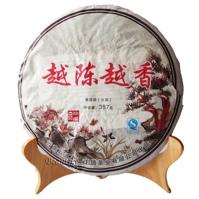 2008 Raw Puerh Tea, 357g Puer, Puer Tea,Puer Cha, A2PC36,Free Shipping<br><br>Aliexpress