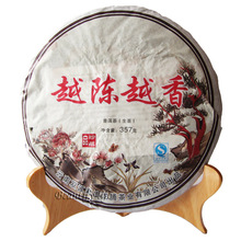 2008 Raw Puerh Tea, 357g Puer, Pu'er Tea,Puer Cha, A2PC36,Free Shipping