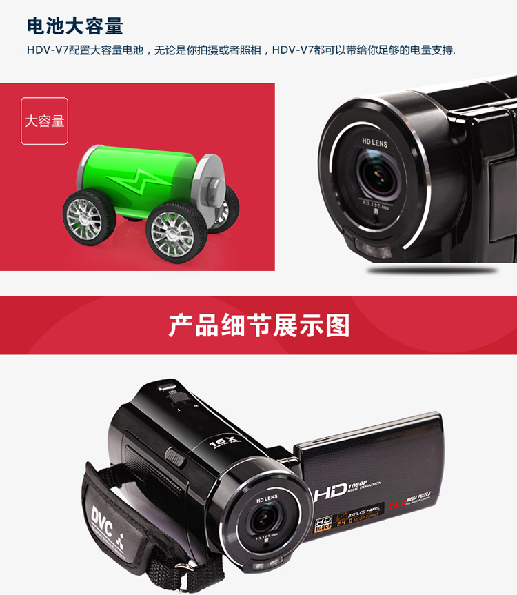 High-definition digital camera camera home remote control 24 million pixels wedding gift