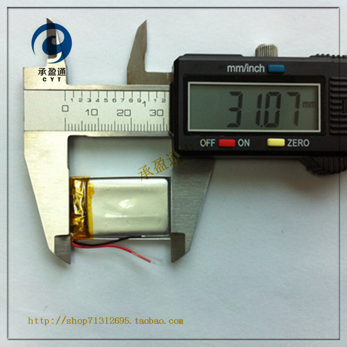 3 7V lithium polymer battery 042030 402030 180mah MP3 MP4 MP5