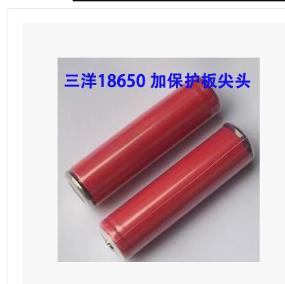 100% new original sanyo 18650 2600mah 3.7V rechargeable lithium battery + PCB protection board - Shenzhen Yinqian Store store