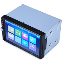 Vehicle Audio DVD Player 7012B 7″ HD 1080P Touchscreen Double-DIN Video player FM Radio Receiver Bluetooth+420 TV Lines Camera