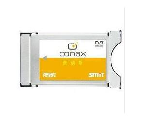 The original SMIT Conax CAM CI Modul Designed to Work with Transmissions Encrypted in Conax(China (Mainland))
