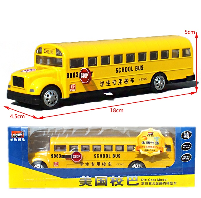 Gift Package 1:32 Student professional school bus Alloy car model Boys and girls the best gift(China (Mainland))