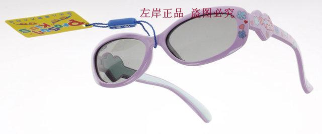 Child child prosun polarized sunglasses 1102 5 - 11