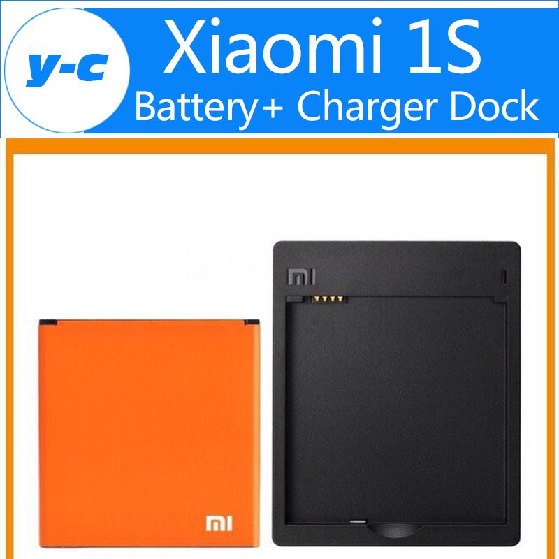 Xiaomi Redmi 1S battery+ Charger Dock Original BM41 2000mAh Replacement Li-battery Xiaomi Hongmi Red Rice Redmi 1S Free shipping