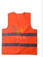 WDM High Visibility Warning Reflective Traffic Safety Vest Construction Clothing Orange Color(China (Mainland))