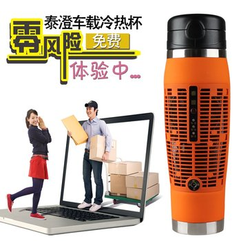iZone Hot and cold cups car refrigerator dual mini small refrigerator heating cup heated cup