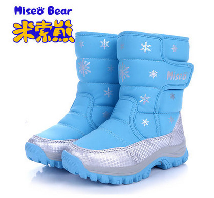 Best Kids Snow Boots - Cr Boot