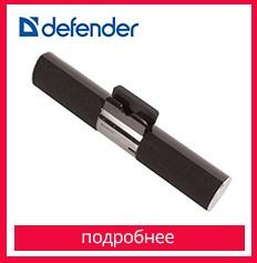 defender_06