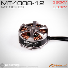 T-Motor High Performance Outrunnner Brushless Motor MT4008 600KV for Quadcopter/Multi-Rotor